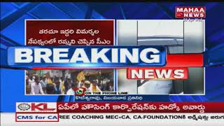 Akhila Priya vs Subbareddy: Tension in Allagadda