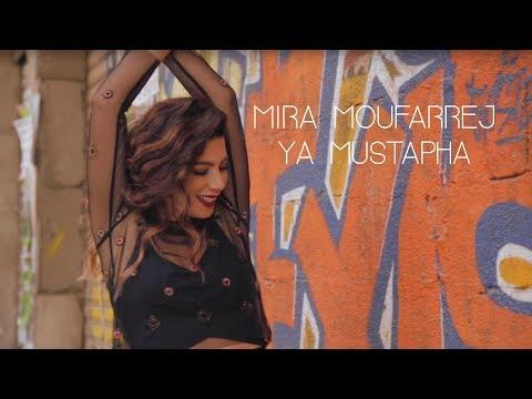 Mira Moufarrej  Ya Mustapha / Chérie je t'aime - يا مصطفى - Cover Bob Azam