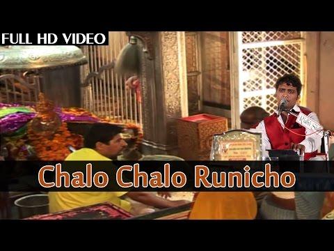 Baba Ramdevji Live Bhajan | chalo Chalo Runicho New Video Song | Rajasthani Live Bhajan 2015 video