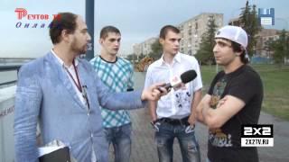 Реутов ТВ открывает Россию! День двадцать четвертый