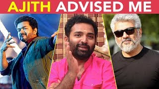 Ajith Appreciated Vijay's Song – Dance Master Shobi