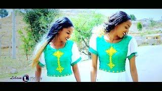 Ataklti Fishale - Nigsti Fkri / Ethiopian Tigrigna Music (Official Video)