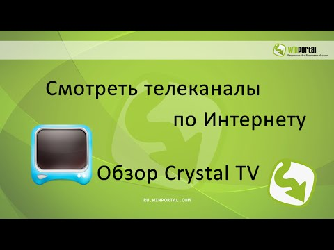 The Official Site of Crystal TV