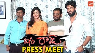 WO Ram Movie Team Press Meet | Lakshmi Manchu | Bigg Boss Samrat | Aadarsh