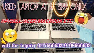 Cheapest laptop all brands at rs 3999 sa 25000  || 1 LAKH wala laptop rs3999 only || in (PATNA )