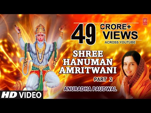 Shri Hanuman Amritwani Part 2 by Anuradha Paudwal I Full Video Song