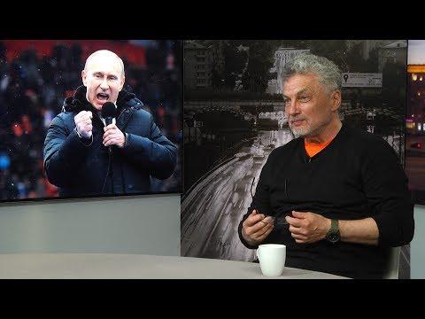 Кто довел Россию до войны с Украиной?