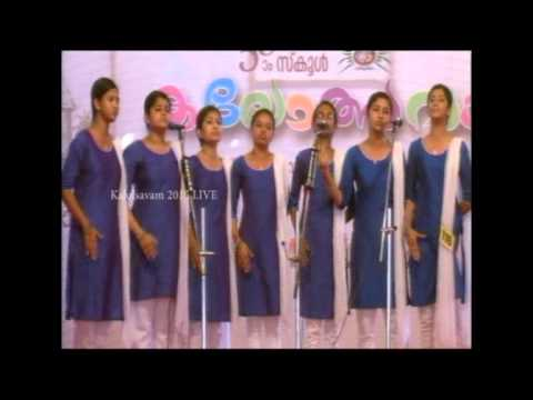 School Kalolsavam 2015 Dheshabhakthi Ganam HSS - Chest NO 116