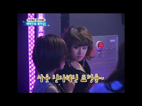 【TVPP】Jiyeon(T-ara) - Change to Actress, 지연(티아라) - 가수에서 연기자로! @ Sympathy! Special World