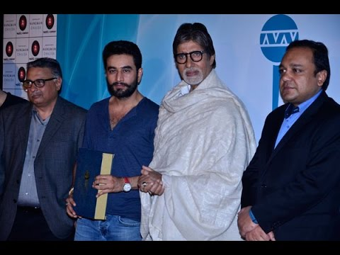 Amitabh Bachchan Launches Shekhar Ravjiani's Album video