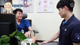 동군산병원 TV건강주치의 재활의학과 서민호 관련 사진