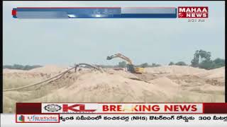 Sand Fight | Disputes in Guntur TDP Leaders