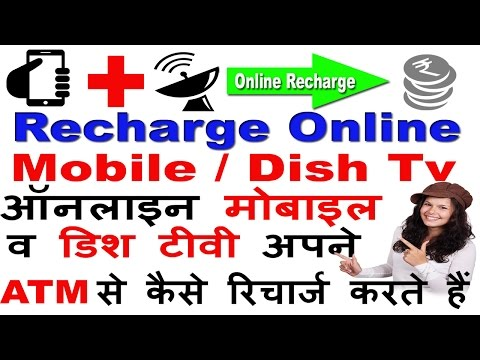 How To Recharge Mobile And Dish Tv Online Easily In Hindi/Urdu   Online Recharge