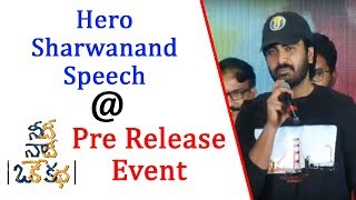 Hero Sharwanand Speech @