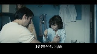#598【谷阿莫】5分鐘看完2016你不是也得是的電影《我是殺人犯》