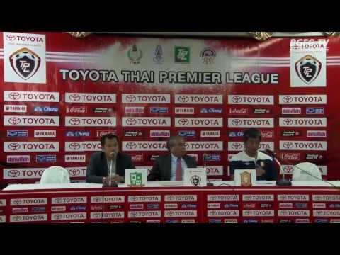 BGFC TV : NEWS MEET THE PRESS BANGKOK UTD –  BGFC