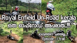 ഒരു Royal Enfield Off-road അപാരത...!!! ചത്തില്ല 🙏