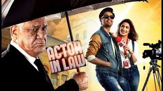 Actor In Law Trailer