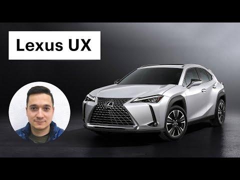 Новый Лексус UX: Ауди Q3 и БМВ X2, берегитесь! / Lexus UX