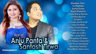 download lagu Best Of Anju Panta & Santosh Tirwa - Nepali gratis