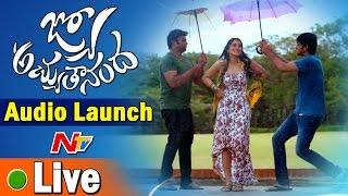 jyo-achyutananda-audio-launch-livenara-rohith-naga-shaurya-regina-avasarala-srinivas