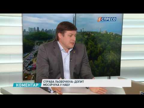 У корупції немає терміну давності, рано чи пізно всі відповідатимуть, ‒ Олег Осуховський