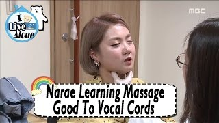 [I Live Alone] Park Narae - Got A Neck Massage 20170428