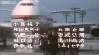 Japanese TV Show - Stewardess Monogatari (1983)