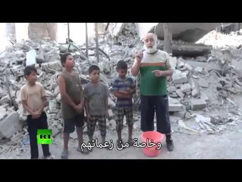 El 'desafío del cubo de escombros' en solarización con Gaza toma fuerza