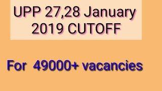 UPP cutoff 2019