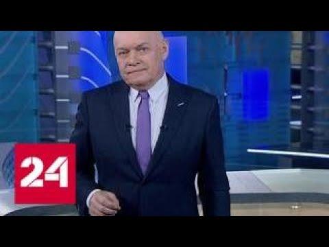Проверки безопасности: отмахнуться уже не получится - Россия 24