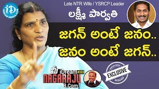 Late NTR Wife/YSRCP Leader Lakshmi Parvathi Full Interview || మీ iDream Nagaraju B.Com #333