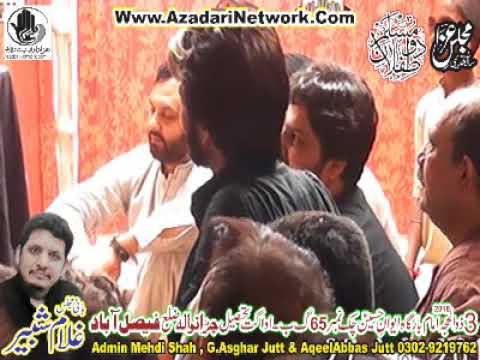 Majlis e Aza Zakir Malik Muntazir Mehdi 3 Zulhaj 2018 Chak 65 Awagat