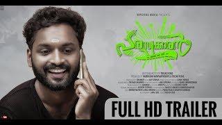 Parasyakkaran - പരസ്യക്കാരൻ   Official Trailer   Malayalam Short Film   2018   Full HD