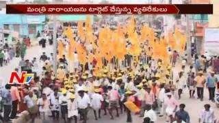 Minister Narayana Reason for Loss of TDP in MLC Poll at East Rayalaseema