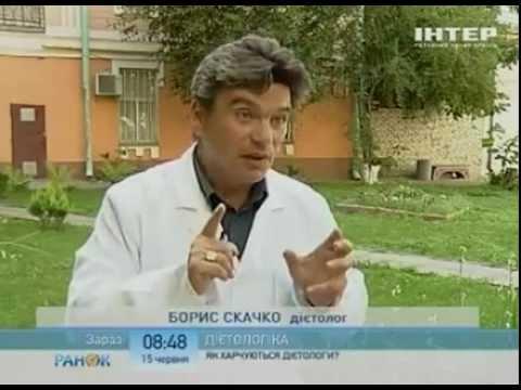 известные диетологи россии