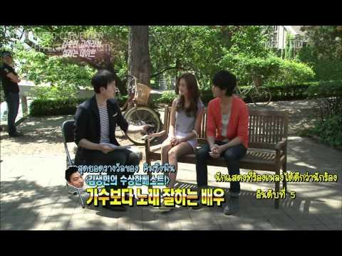 ๑๑o๕๒๘ คิมซูฮยอน&กูอาร่า...