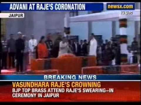 NewsX: Narendra Modi to attend Vasundhara Raje's oath taking ceremony as Rajasthan Chief Minister