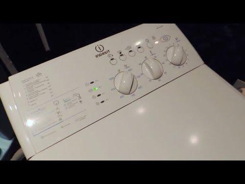 Стиральная машина индезит witl 1067 неисправности ремонт своими руками