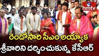 Telangana CM KCR Visits Tirumala | hmtv