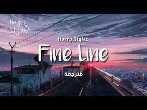 Download  Fine line - Harry Styles || مترجمة Gratis, download lagu terbaru