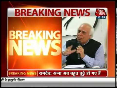 Kapil Sibal slams Kejriwal