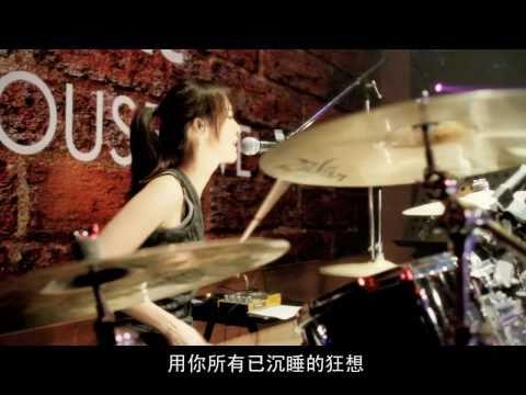回聲樂團ECHO - Dear John 官方正式表演版MV