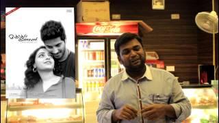 OK Kanmani review by prashanth