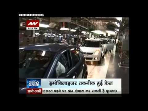 Zero Hour: Thieves replacing ECM to steal cars in Delhi - Part 2