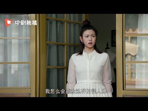 北上广依然相信爱情 ● [陈妍希]我怎么会喜欢这样的怪人