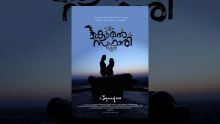 Camel Safari - Camel Safari Malayalam Movie 2013 - Malayalam Full Movie 2013