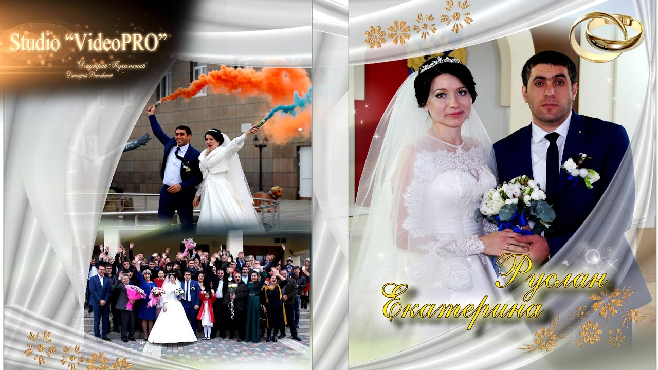 Фото свадеб славянск на кубани