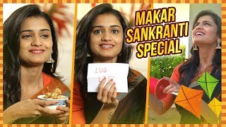 Makar Sankranti 2018 | Actress Hruta Durgule Celebrates Makar Sankranti | Kite Flying & Special Game