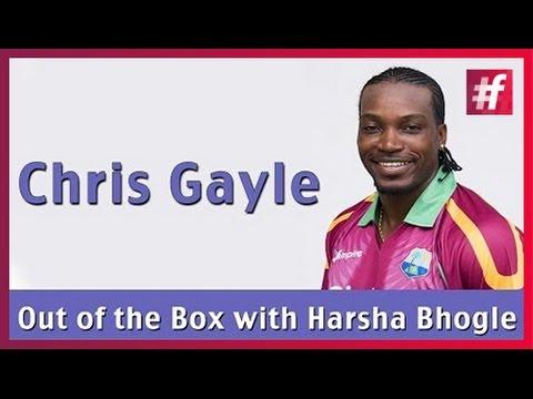 Chris Gayle  Vs Lasith Malinga : Harsha Bhogle
